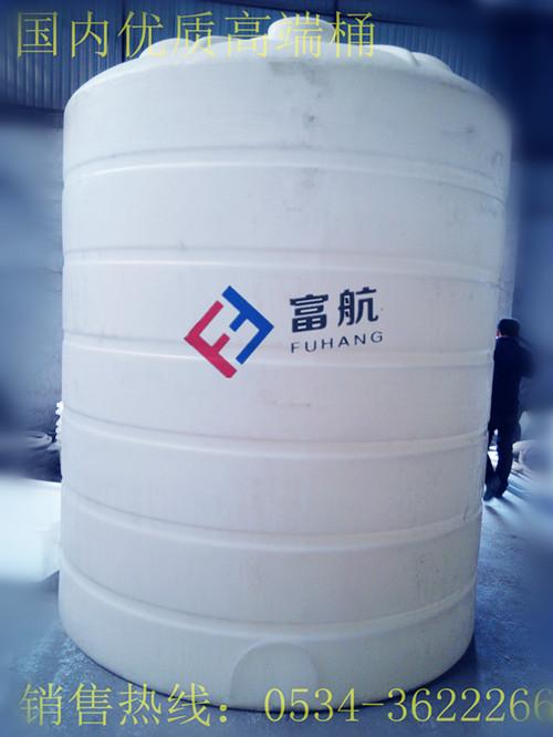 10吨塑料桶_塑料桶10吨