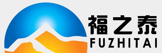 广州市白云区太和福之泰货运部Logo