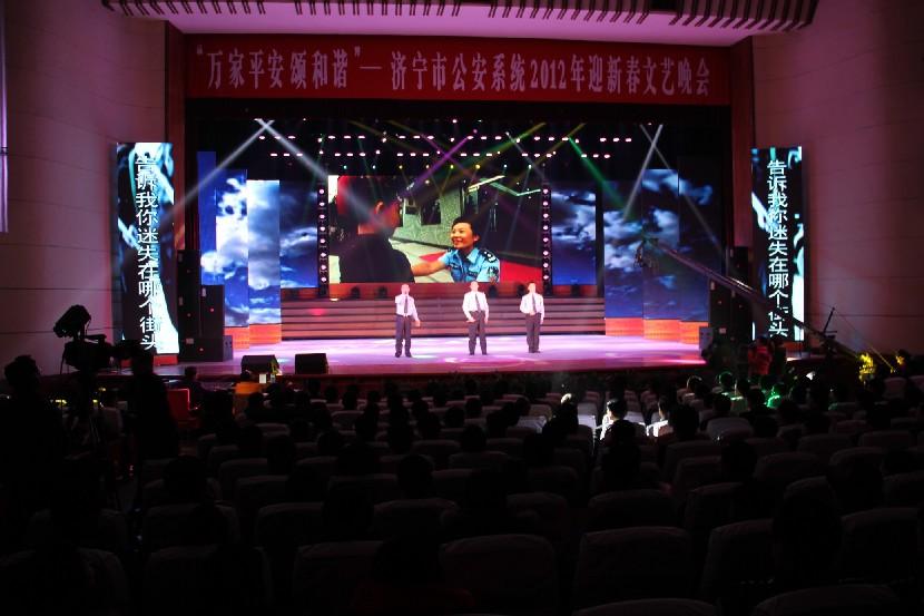 山东舞台设计制作舞台灯光设计方案