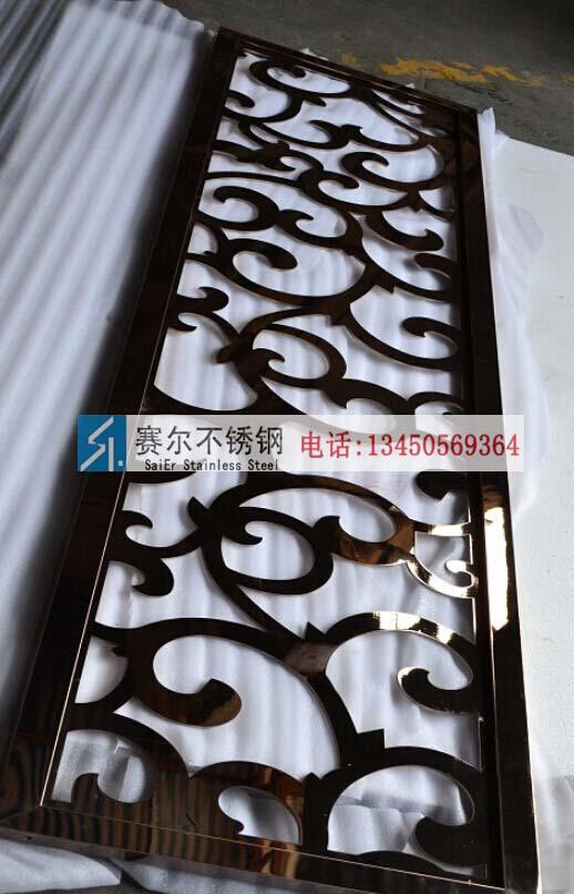 山西省镂空不锈钢花纹装饰屏风