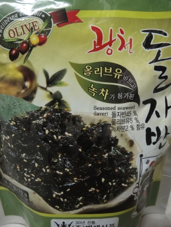 韩国海苔进口到上海如何清关?