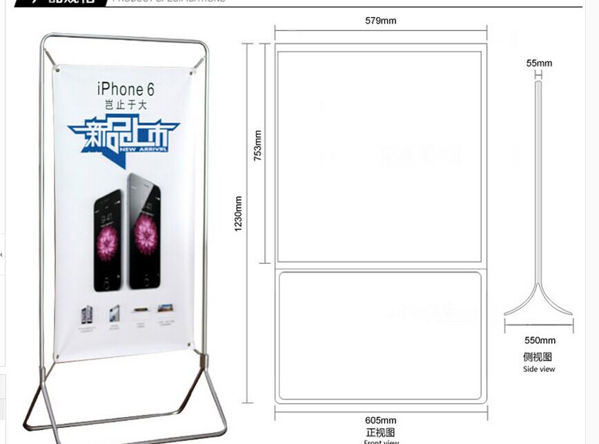 iphone6苹果手机店海报展示牌迎宾牌金属促销牌门型