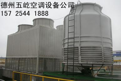 温州玻璃钢冷却塔五屹冷却塔厂2015最新工作原理图 温州冷却塔