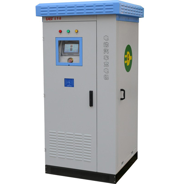 户外一体式电动汽车充电机 用于电动车分布式充电网络的电动车充电电源,可快速,有效的部署充电网络,为电动汽车提供大功率充电服务。户外一体式直流充电机由一体式充电机及充电连接器组成,每台整流机柜安装最多15个整流模块。适用于充电站、企业专用停车场的运行使用。 特 点:  产品执行今年4月实施的NB/T 33008.