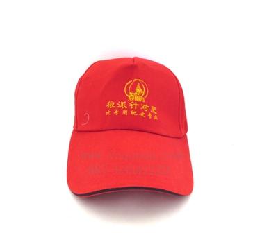 曲靖广告帽制作流程|景洪帽子印logo|丽江广告帽款式