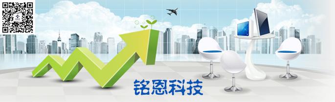 郑州营销型网站建设的优势 手机网站制作 app定制开发