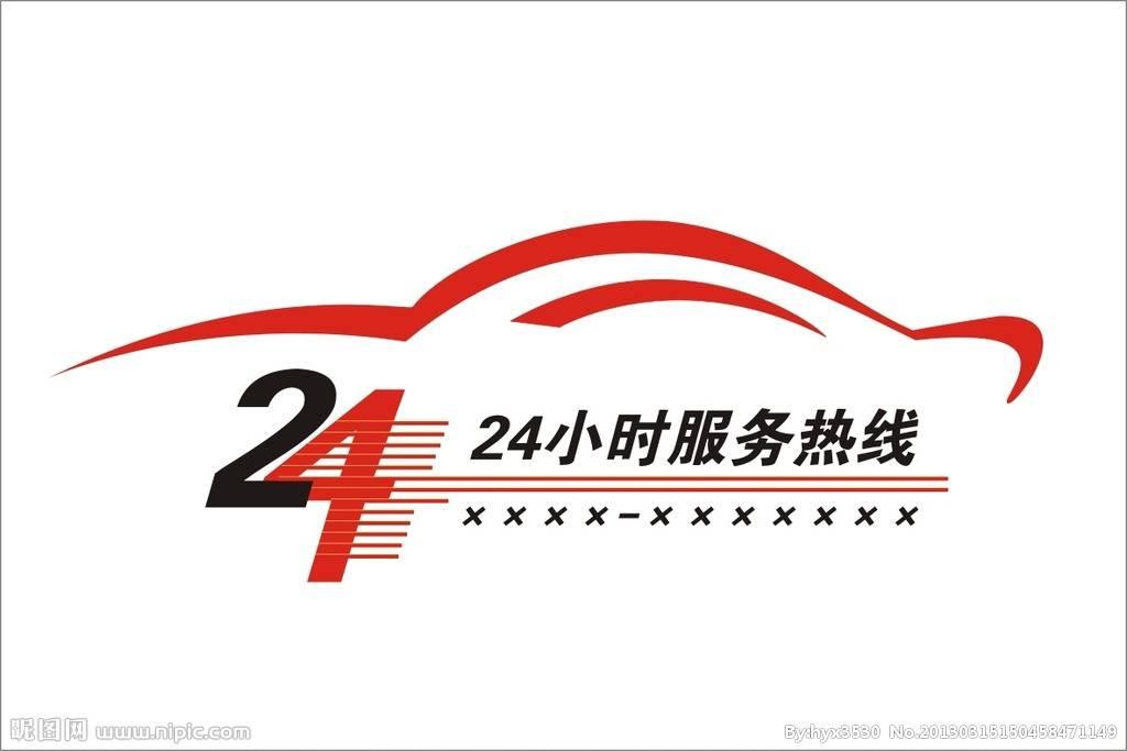 三星售后客服中心電話 歡迎進入~福州三星電視-(各中心)售后服務網站-電話