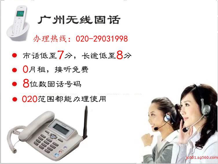 广州尽才通信科技有限公司