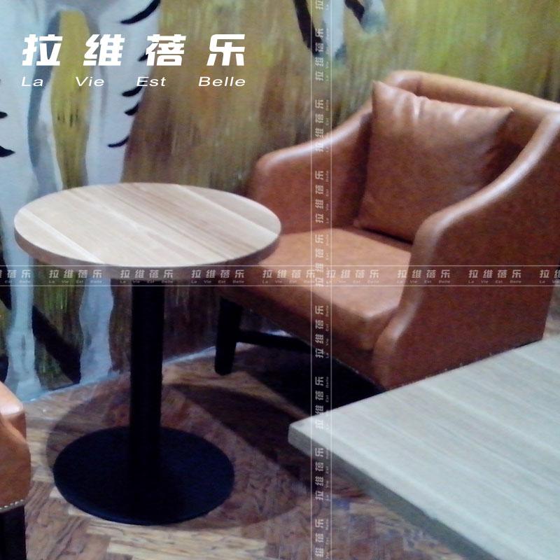 咖啡厅桌椅办公室咖啡厅家具定制