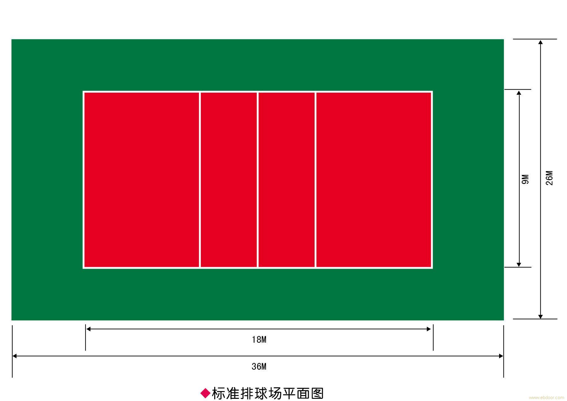 排球场平面�_塑胶排球场 丙烯酸排球场 硅pu排球场 排球场地标准尺寸