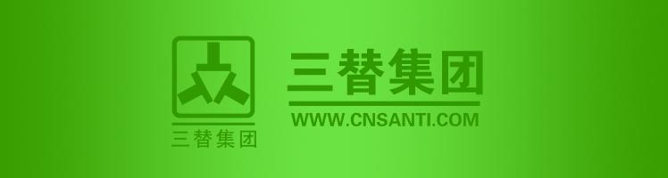 杭州临平搬家有限公司 - 商国互联网