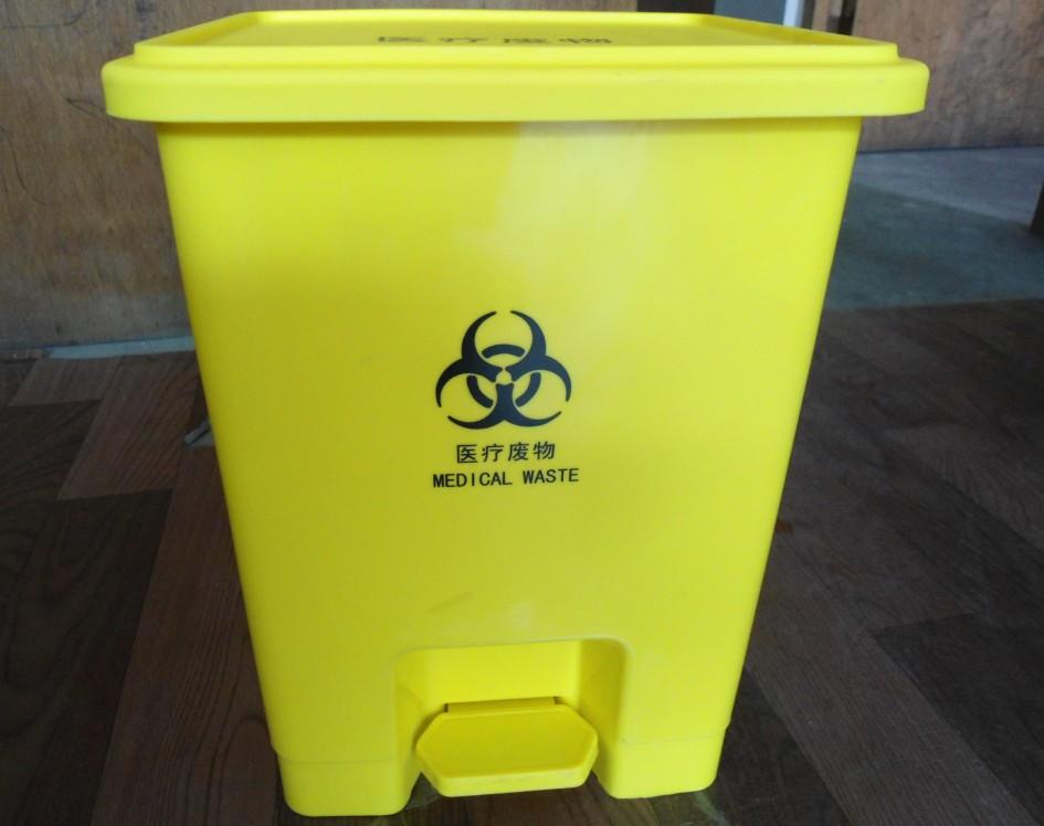 医院用的垃圾桶