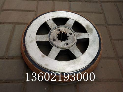 13kw锥形电机刹车制动轮,行车电机配件