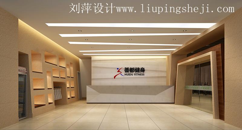 重庆足疗店装修设计