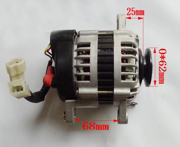 汽车启动机 汽车发电机