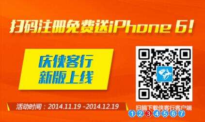 西安到上海飞机票价格查询