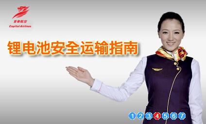 西安到上海打折飞机票查询