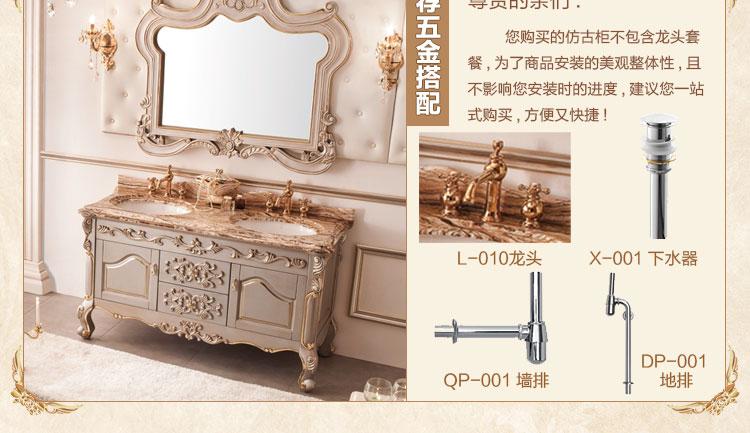高端仿古浴室柜欧式卫浴柜洗手台橡木洗脸盆s-5854