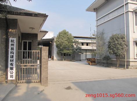 杭州易大景观设计有限公司招聘