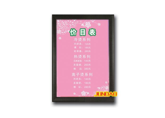 美图素材图片粉色边框荧光