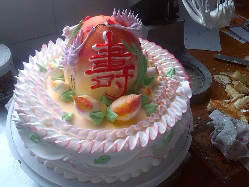 魔幻生日蛋糕制作方法