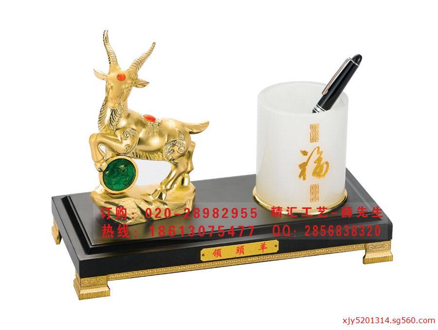 广州精汇工艺品有限公司