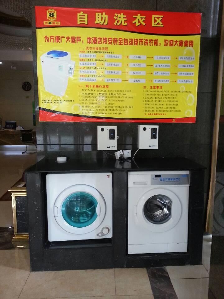 湖南怀化投币滚筒洗衣机厂家直销