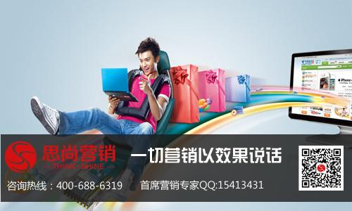 长沙网站优化公司哪家最好