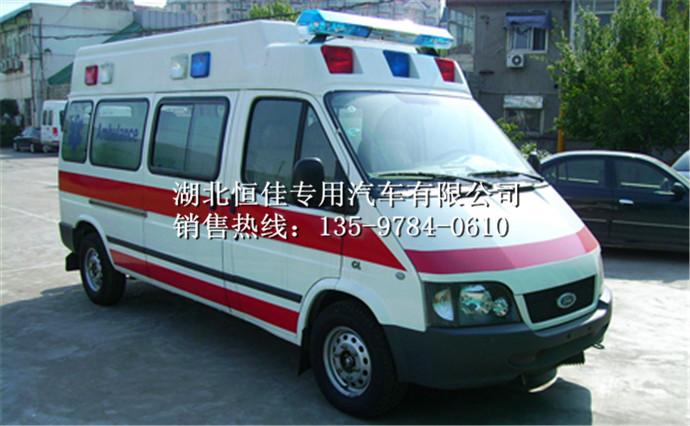 江铃经典全顺救护车 救护车价格 救护车报价 120救护车