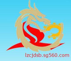 深圳市龙之创机电设备有限公司