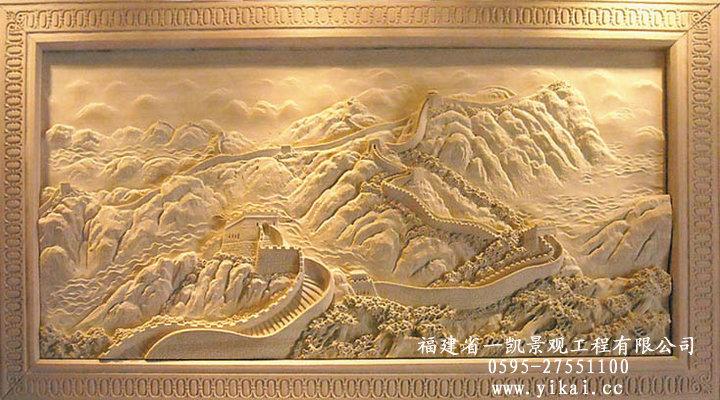 砂岩浮雕 欧式浮雕 石材浮雕