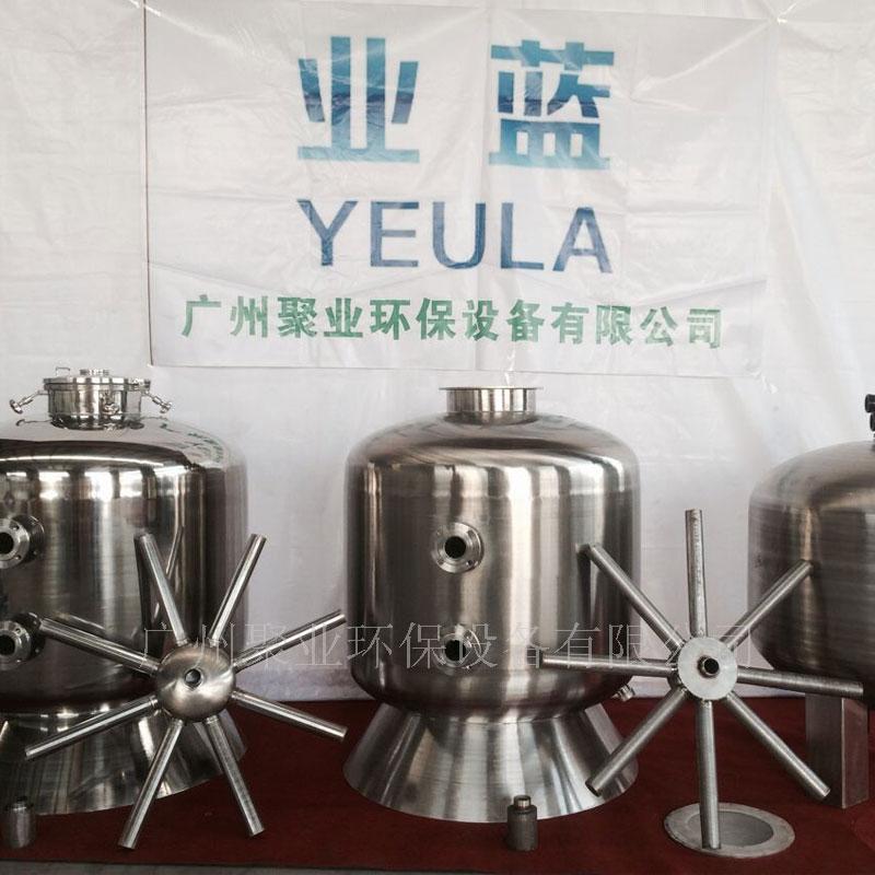 不锈钢沙缸过滤器,沙缸厂家,广州聚业环保设备有限公司