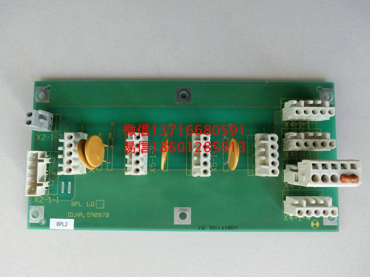IDNR590870/迅达电梯配件/迅达电梯电路板供应 IDNR590870/迅达电梯配件/迅达电梯电路板 提供迅达(Schindler)QKS9/10门机板 电梯电子板:QKS9/10门机板(590769)MF3(590810)ASILOG,板,继电器板SKE,电路板MBB板。主板DEB215,变频器VF22BR594000570电路板590868;电路板:590864;电路板:57200017;电路板:126960;电路板:590810;副板:590811;电路板:590867;电路板:590871;