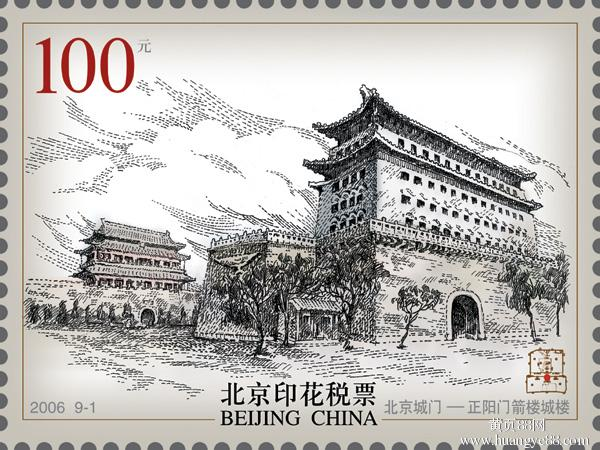 策划信息商务服务,广告咨询,设计财务咨询合同:北京品牌印花税88供应房屋平图片