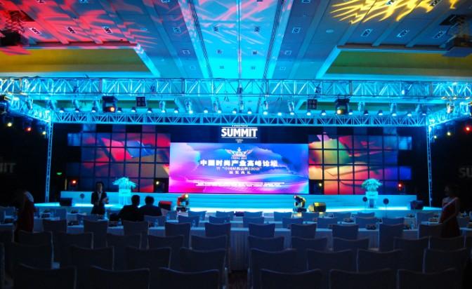 上海木质写真背景板制作 舞台搭建 灯光音响 设备租赁