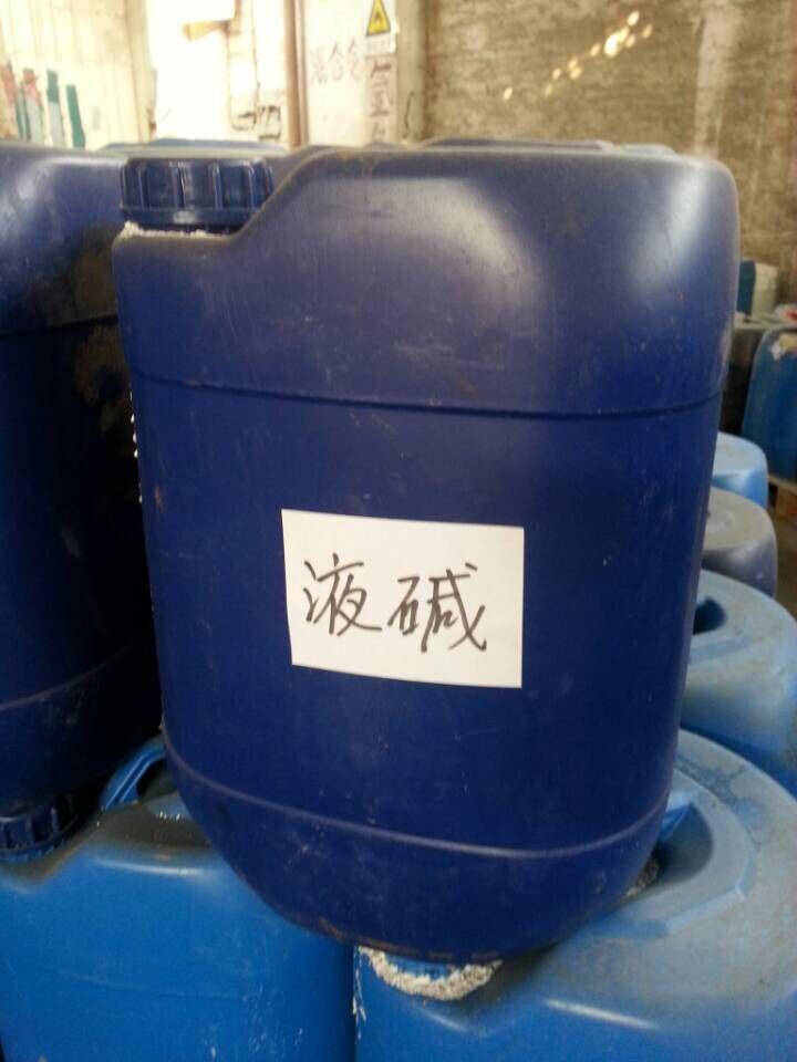 桶装石油生产矢量图