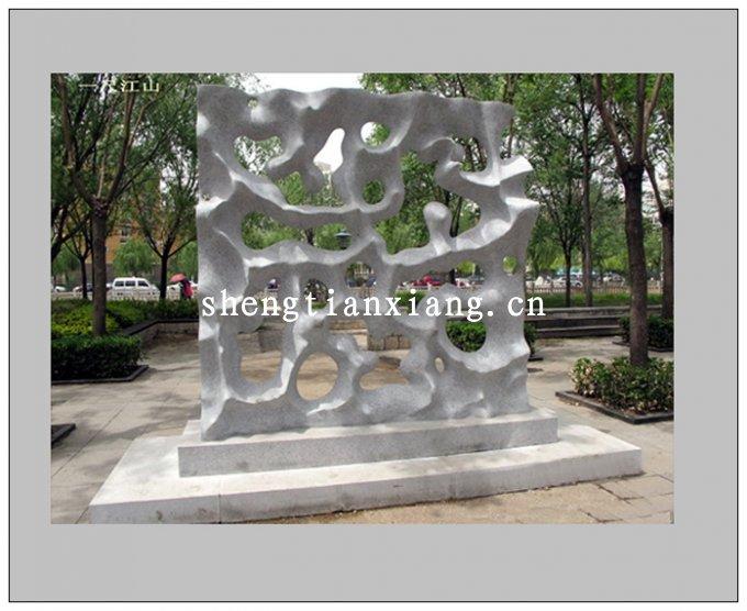 清华大学艺术石雕塑_雕塑定做_雕塑设计_雕塑价格_胜