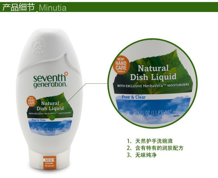 从英国进口意大利洗碗液|洗手液到杭州操作流程是