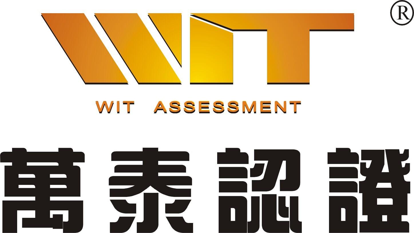 OHSAS18000内审员培训  HLC华菱企管成立于2000年,是由熟悉中国大陆、台港澳、东南亚地区及欧美企业文化的资深顾问师群创立的股份制有限公司;是中国大陆长三角地区最具影响力并专注于标准体系辅导(如ISO27001、ISO20000、ISO9001、ISO14001、OHSAS18001、ISO/TS16949、AS9100、TL9000、IRIS、FSC、ESD、 ISO13485、SA8000、IECQ-HSPM-QC080000等标准体系)、产品认证咨询(如CCC、UL、VDE、GS、 CE