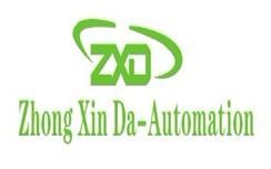厦门仲鑫达自动化设备有限公司Logo