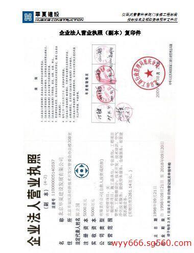 公告)中国铁塔股份有限公司辽宁省分公司2015年度