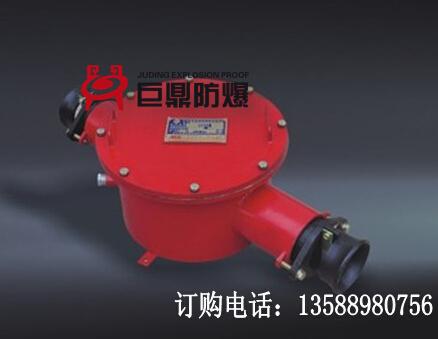 200a,400a,10kv高压两通接线盒,bhg1两通接线_矿用盒