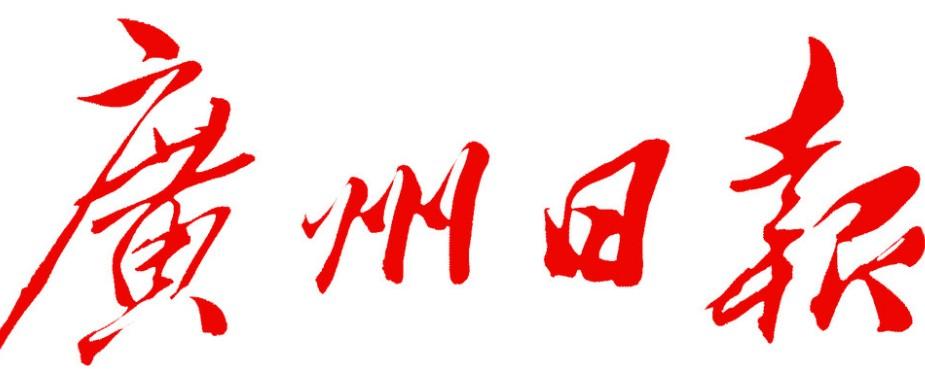 广州夹报广告传媒有限公司Logo
