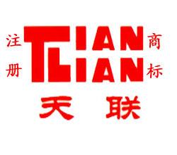 天津市电缆总厂第一分厂Logo