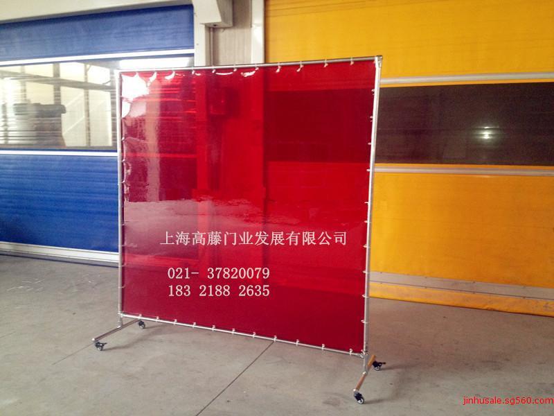 上海遮弧帘,上海焊接工位隔断,上海机器人焊接防护