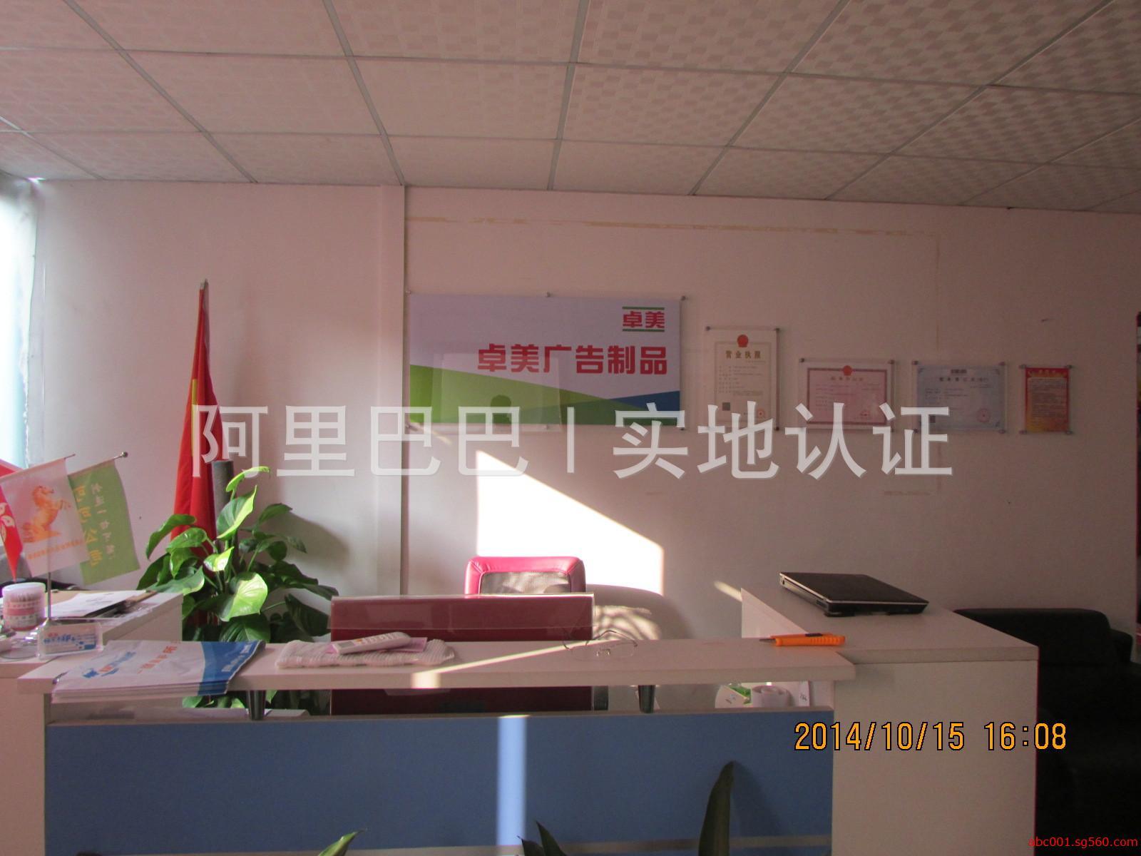广州市北斗广告凯发k8