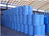 乙氧基化蓖麻油Emulphor EL-620