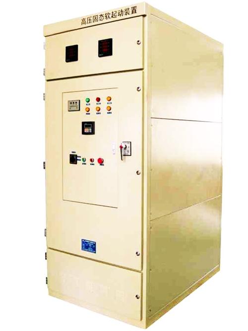 高压电机固态软起动器