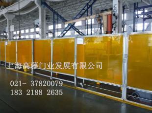 上海防护软帘,上海pvc焊接屏风,上海焊接软帘
